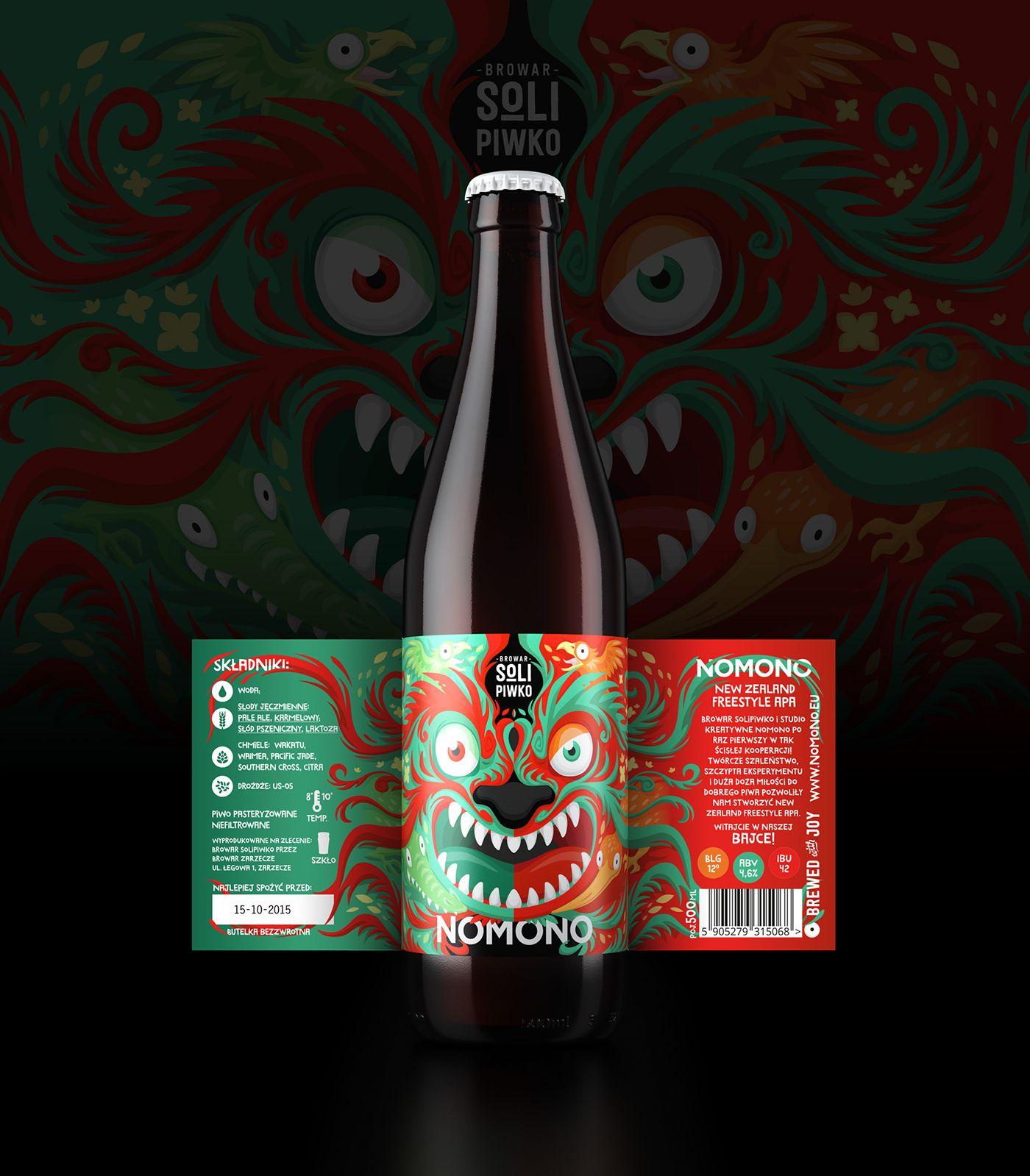 41++ Craft beer brands nz info