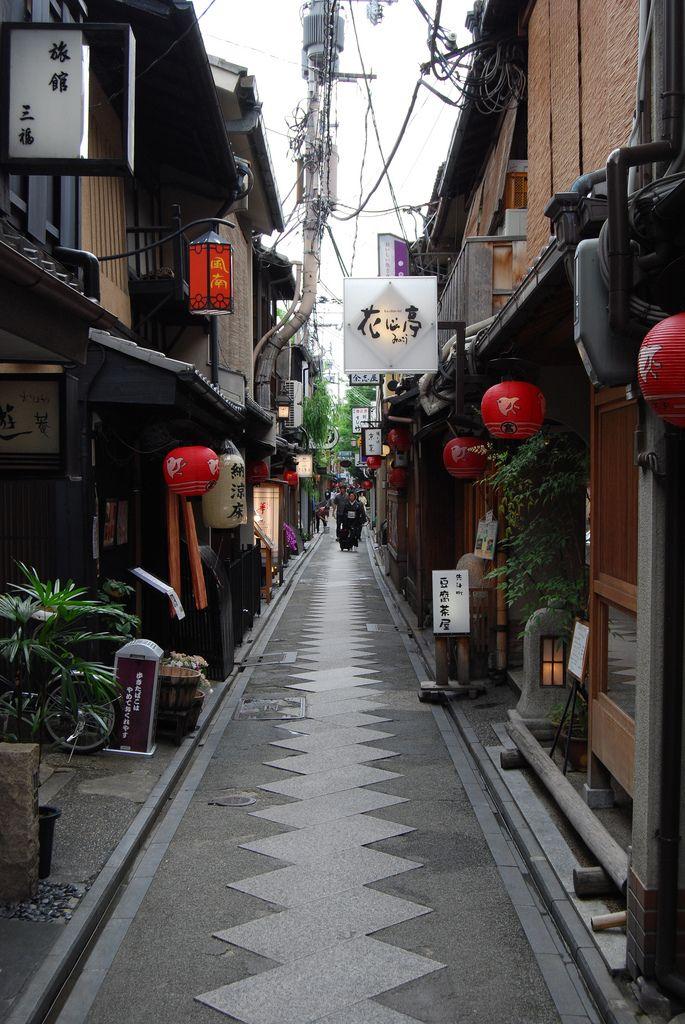 Kyoto, Japón. Sus callejones son hermosos.