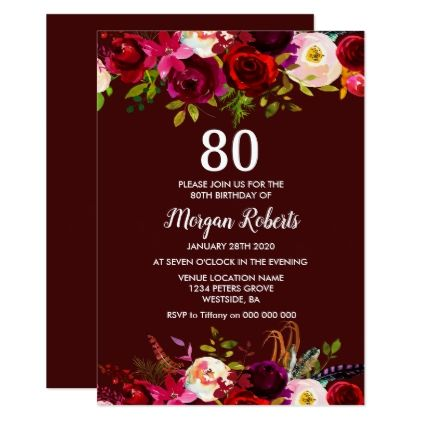 Modern Burgundy Floral 80th Birthday Party Invite