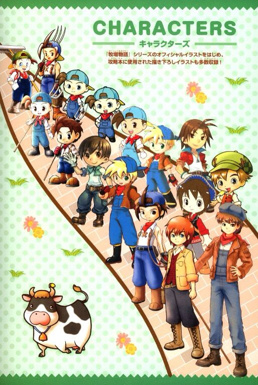 Harvest Moon Male Protagonists | Harvest moon | Harvest moon game