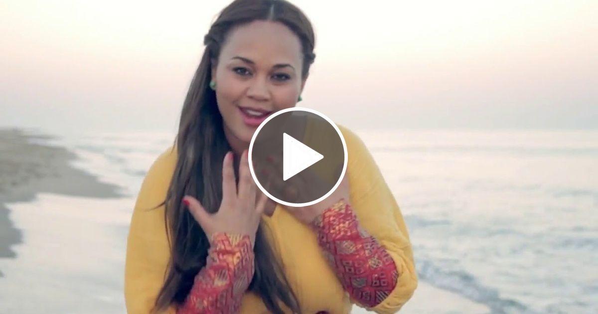 Embarrassing Phone Calls in Public PRANK | Music Videos | Ethiopian