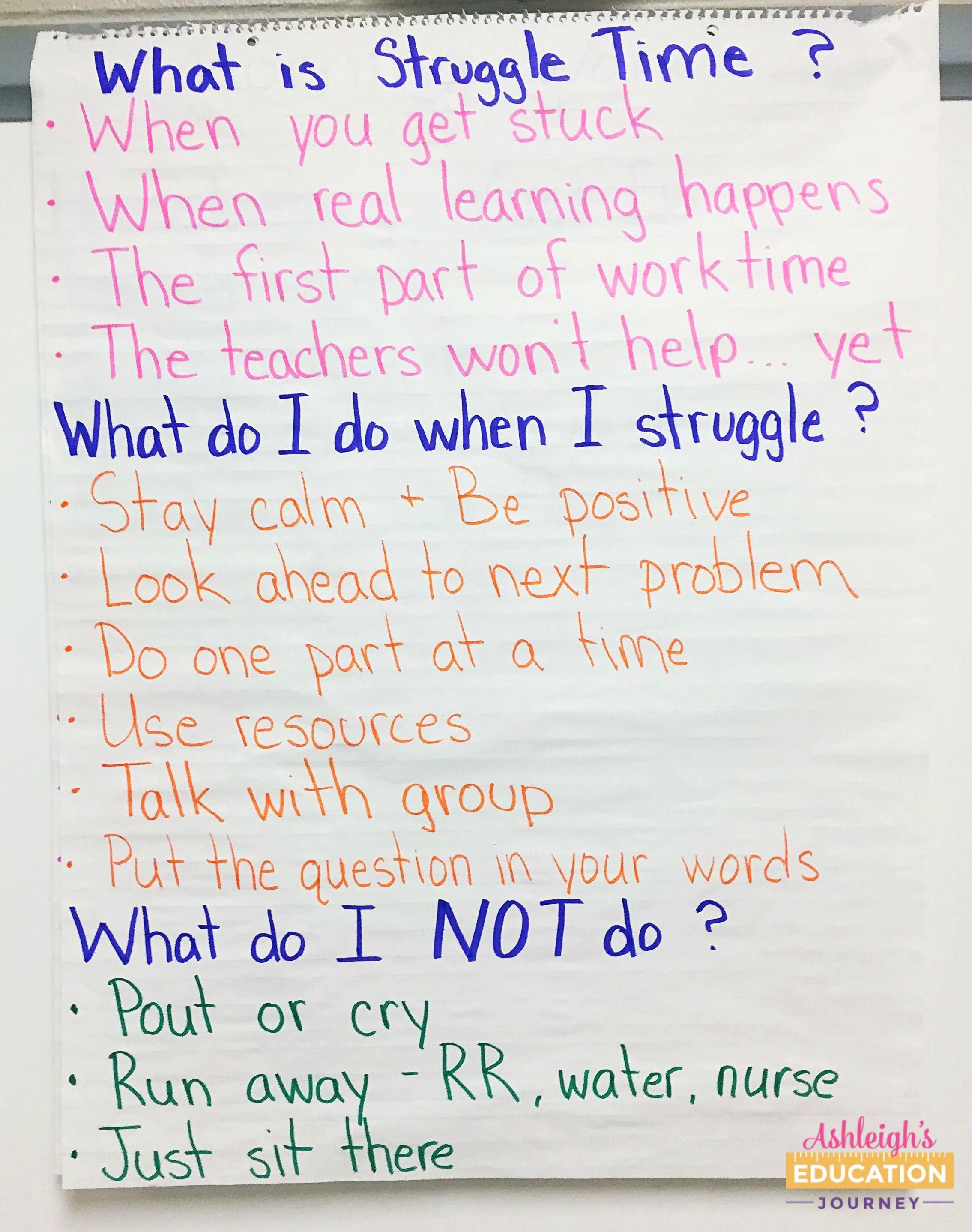 Why I Want My Students To Struggle Ashleighs Education Journey