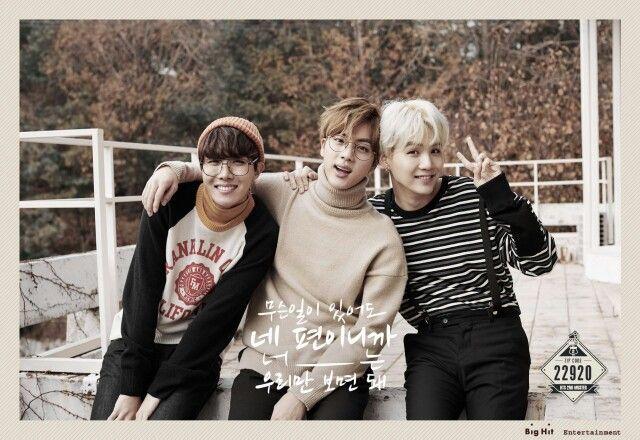 BTS 방탄소년단 || J-Hope , Jung Ho-Seok 정호석 - Jin , Kim Seok-Jin 김석진 - Suga , Min Yoon-Gi 민윤기