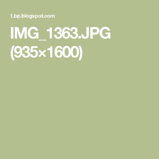 IMG_1363.JPG (935×1600)