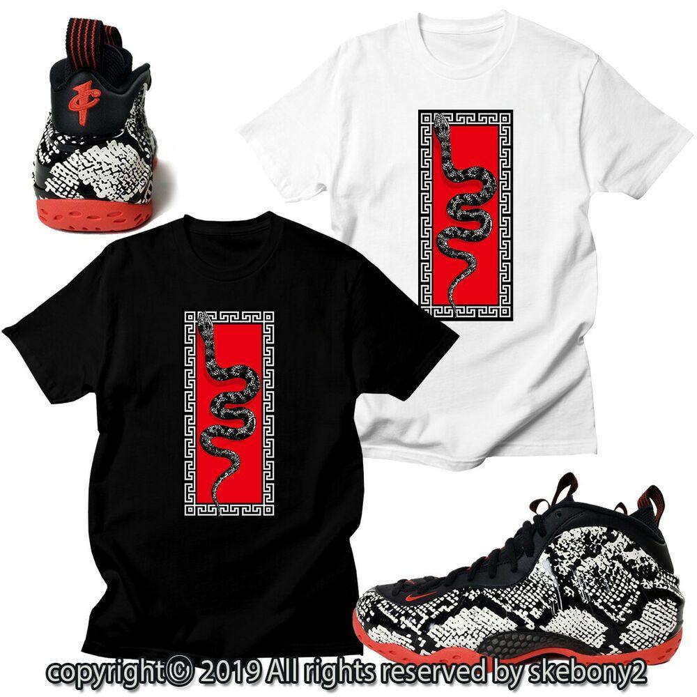 Nike Air Foamposite 1 'Snakeskin'