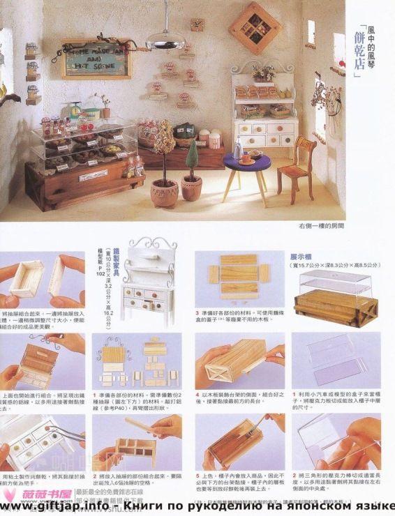 12 22 olgahs miniature tutorials pinterest miniatur puppenstube. Black Bedroom Furniture Sets. Home Design Ideas