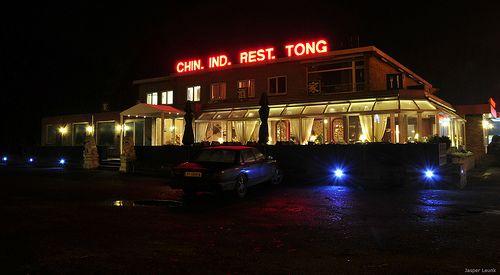 Restaurant Tong Ah, Zeist (Voormalig De Dijnselhoek)