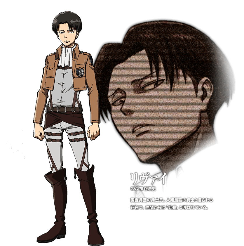 Pin En Shingeki No New Episodes