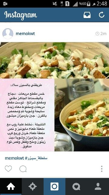 Pin By نوره On Arabic Food Cookout Food Egyptian Food Food Receipes