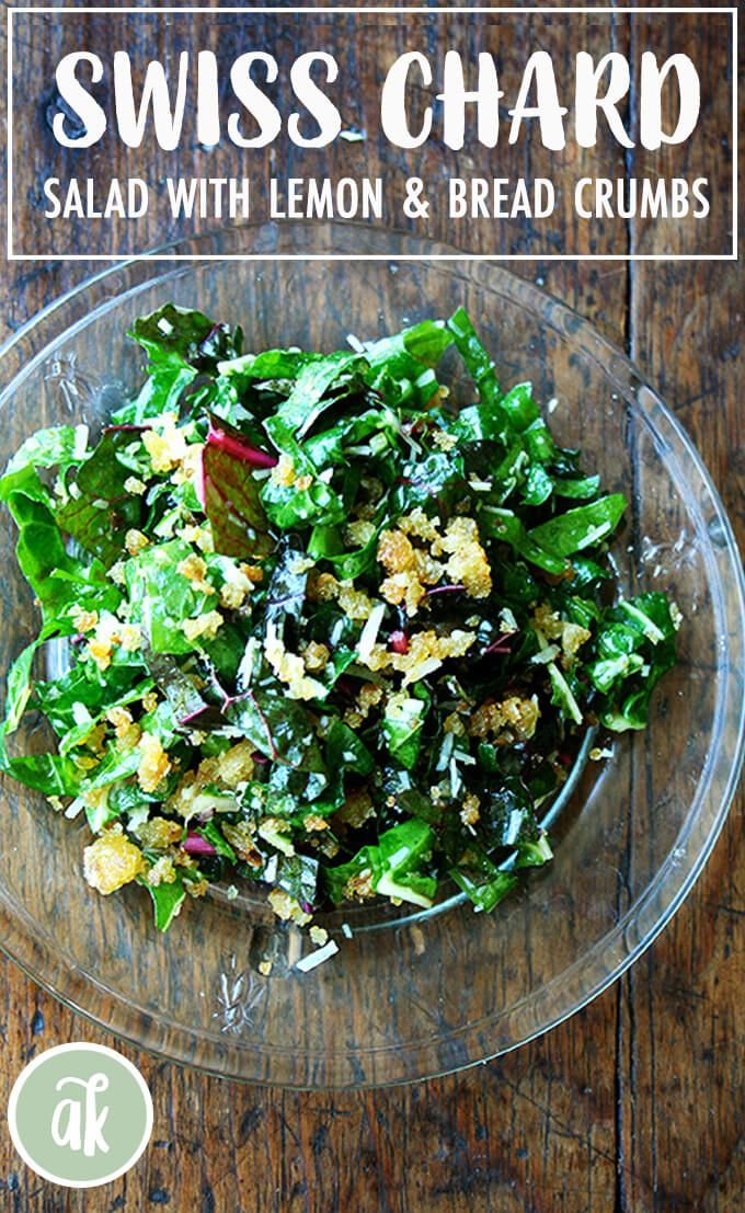 Swiss Chard Salad with Lemon, Parmesan, and Breadcrumbs — a perfect salad when the tender swiss c