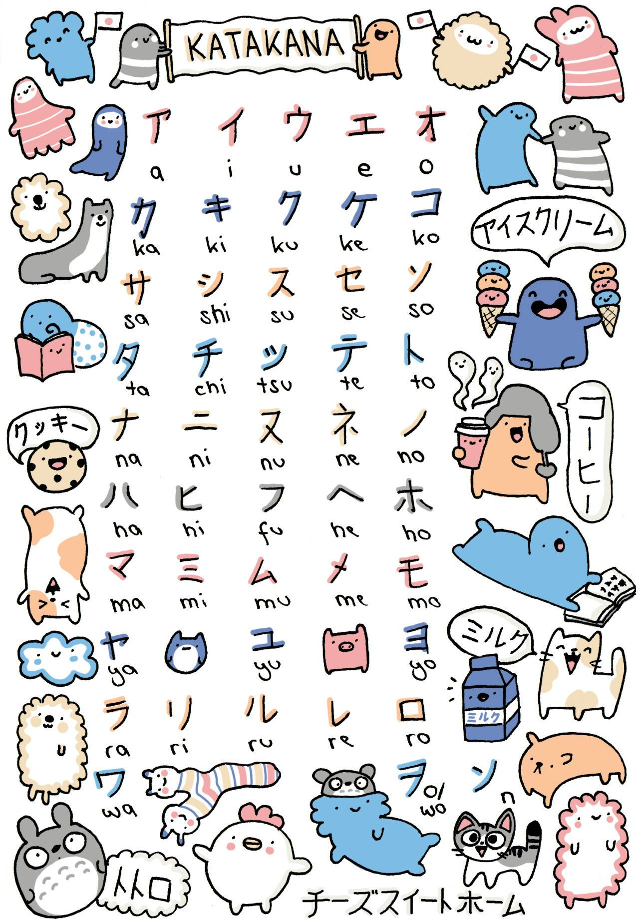 Extreem Learn Japanese with me and my iOS apps. Write and match the kana  DU47