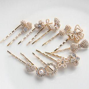 A Beautiful Small Double Row Design Silver And Diamanté Metal Barrette Hair Clip