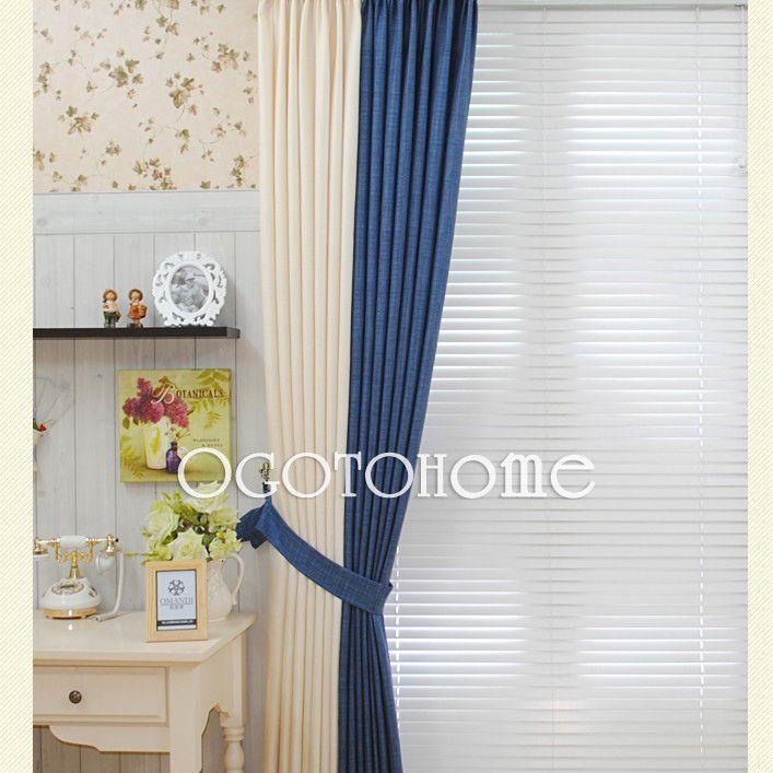 Geometriaa kaksivärisillä pitkillä verhoilla. #verhot #curtains #sisustus