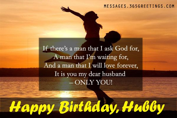 birthday wishes for husband messages birthdays and