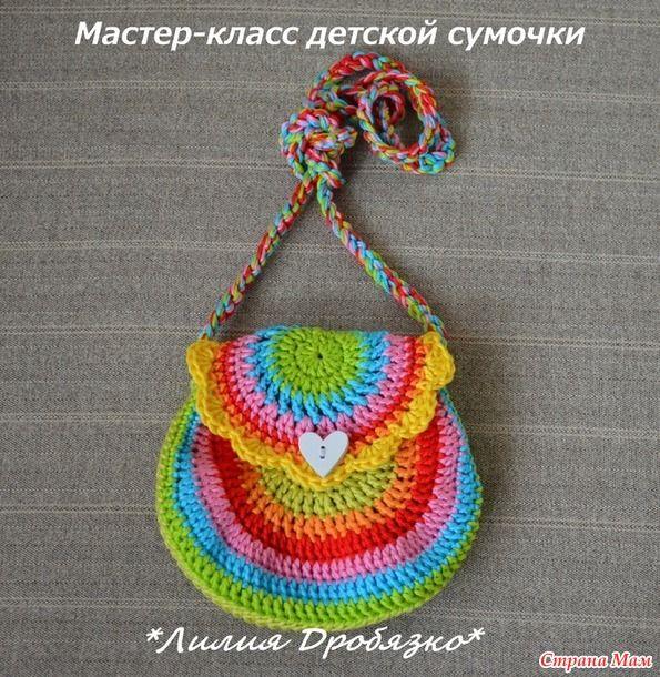 Сумка крючком, мастер класс от Лилии Дробязко | сумки женские и ...