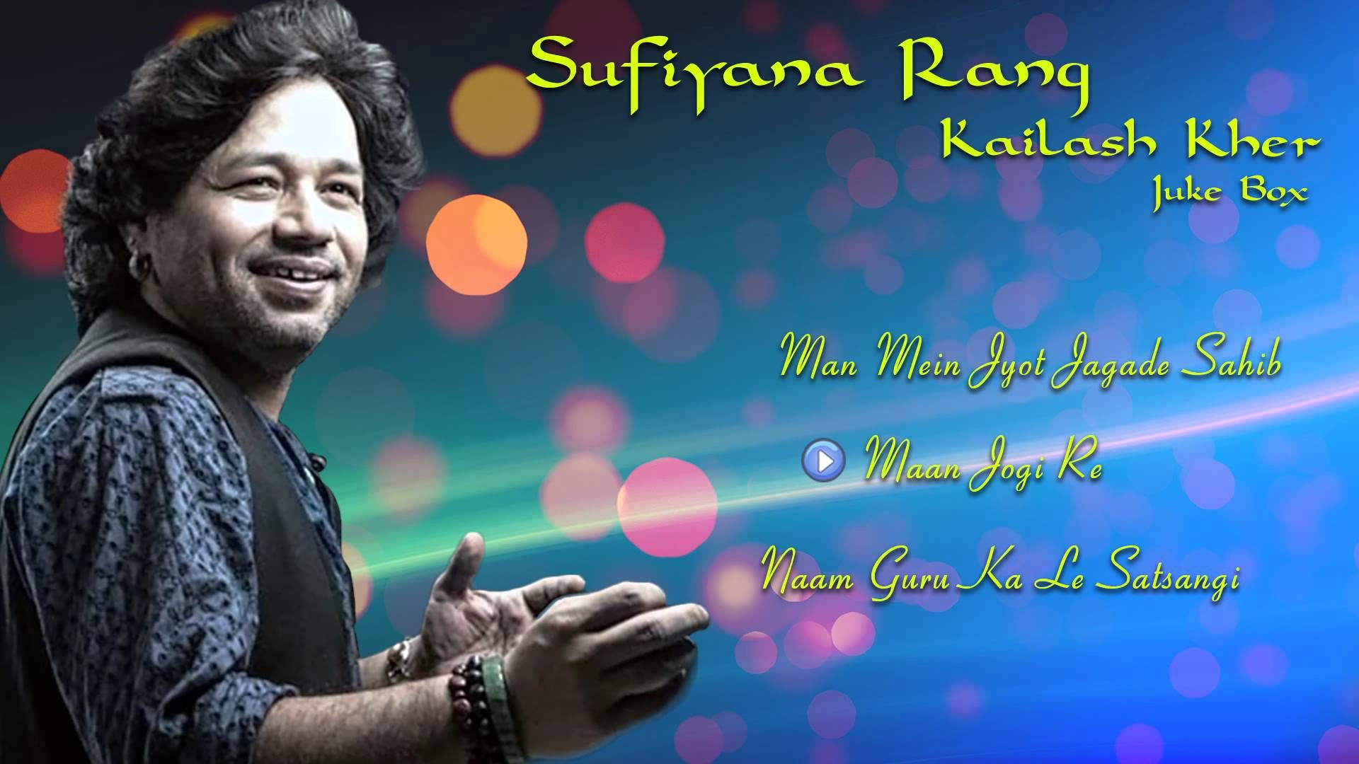 Best Kailash Kher Meri Maa Song Dailymotion Image Collection