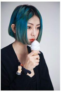 Asian Dark Green Hair Google Search Stylish Hair Colors Short Hair Color Stylish Hair