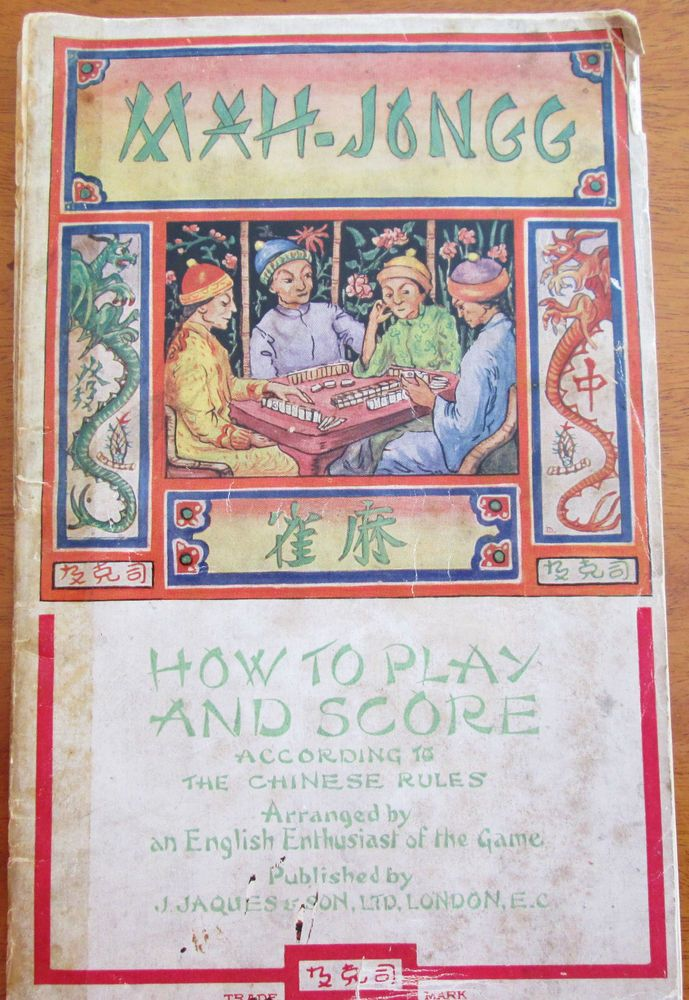 Vtg. 1920s Mahjong How to Play and Rules Booklet, Jaques