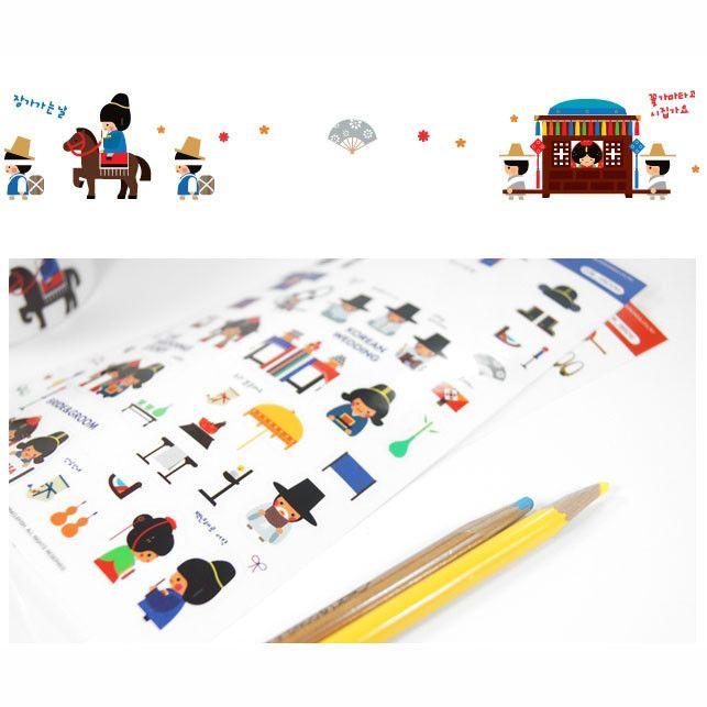decor,kids,sticker,stationery,Korean,Wedding by Korea | kollectionk