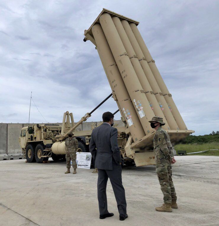 Mysterious Drone Incursions Into Guam Thaad Missile Site Reported Https Www Pncguam Com Mysterious Drone Incursions Into Guam Anti Ballistic Missile Drone