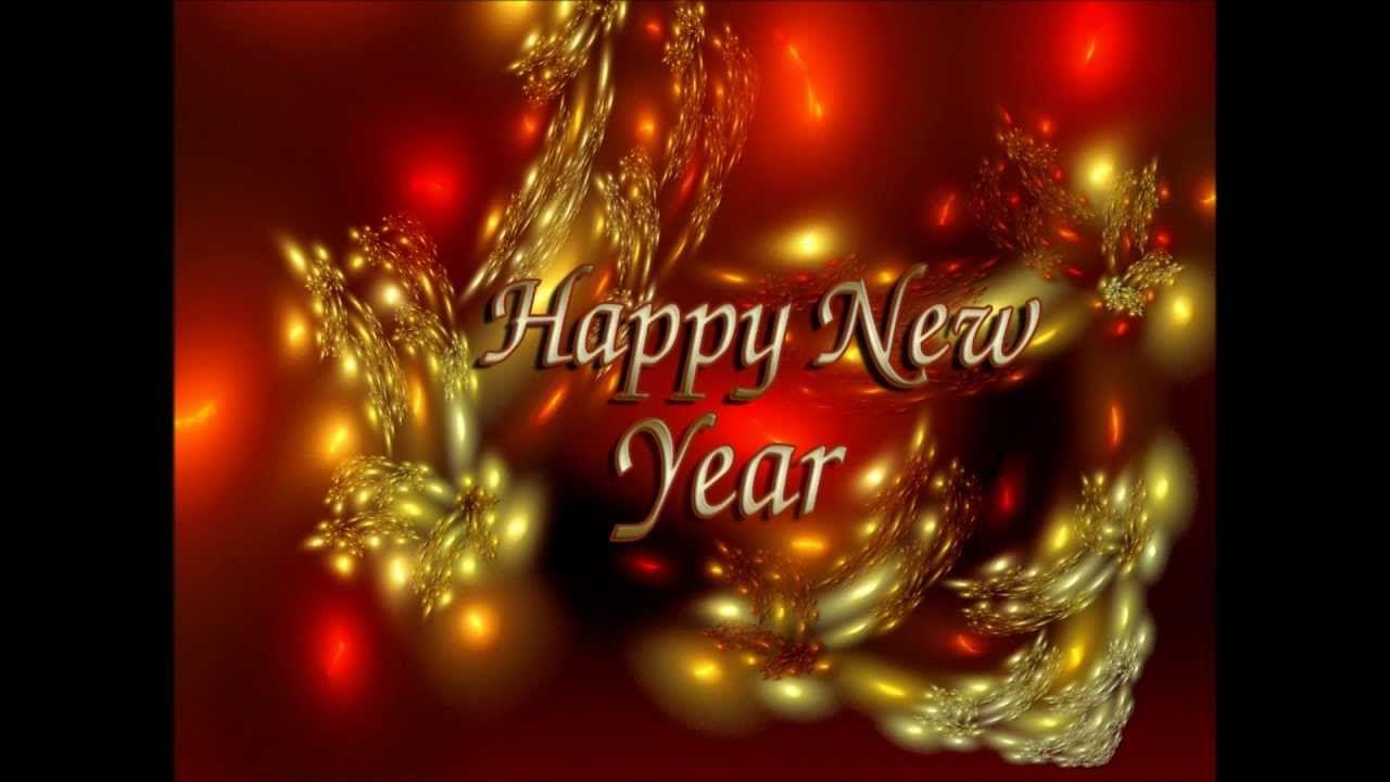Happy New Year Abba Happy New Year Animation Happy New Year Images Happy New Year Pictures