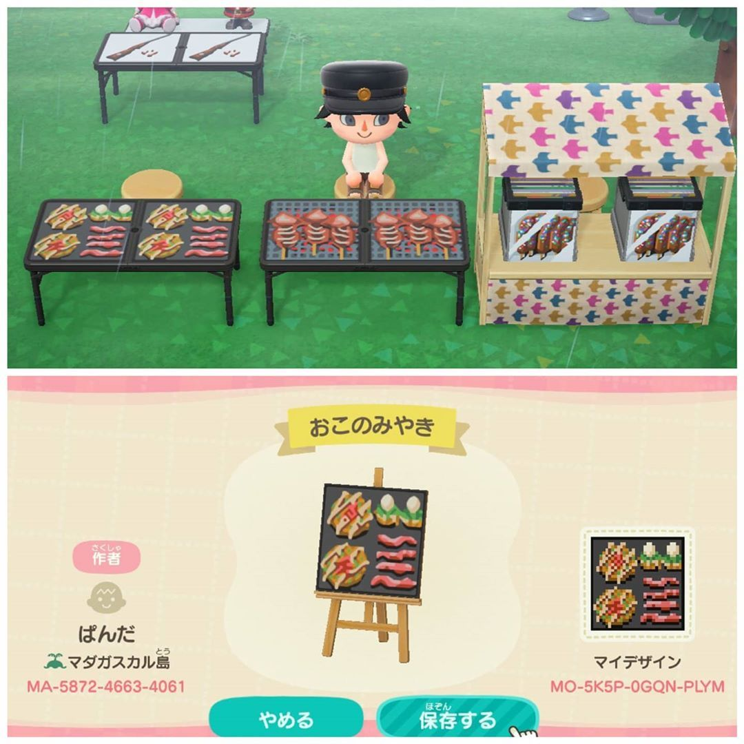 Acnh Custom Design Codes S Instagram Post Bbq Set Pattern For Outdoor Table Please Use The Creator C Animal Crossing Animal Crossing 3ds New Animal Crossing