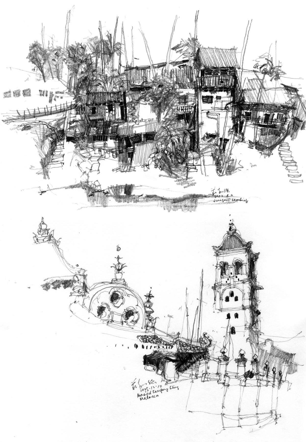 Kiah Kiean En 2020 Esquisse Architecturale Croquis Artistiques
