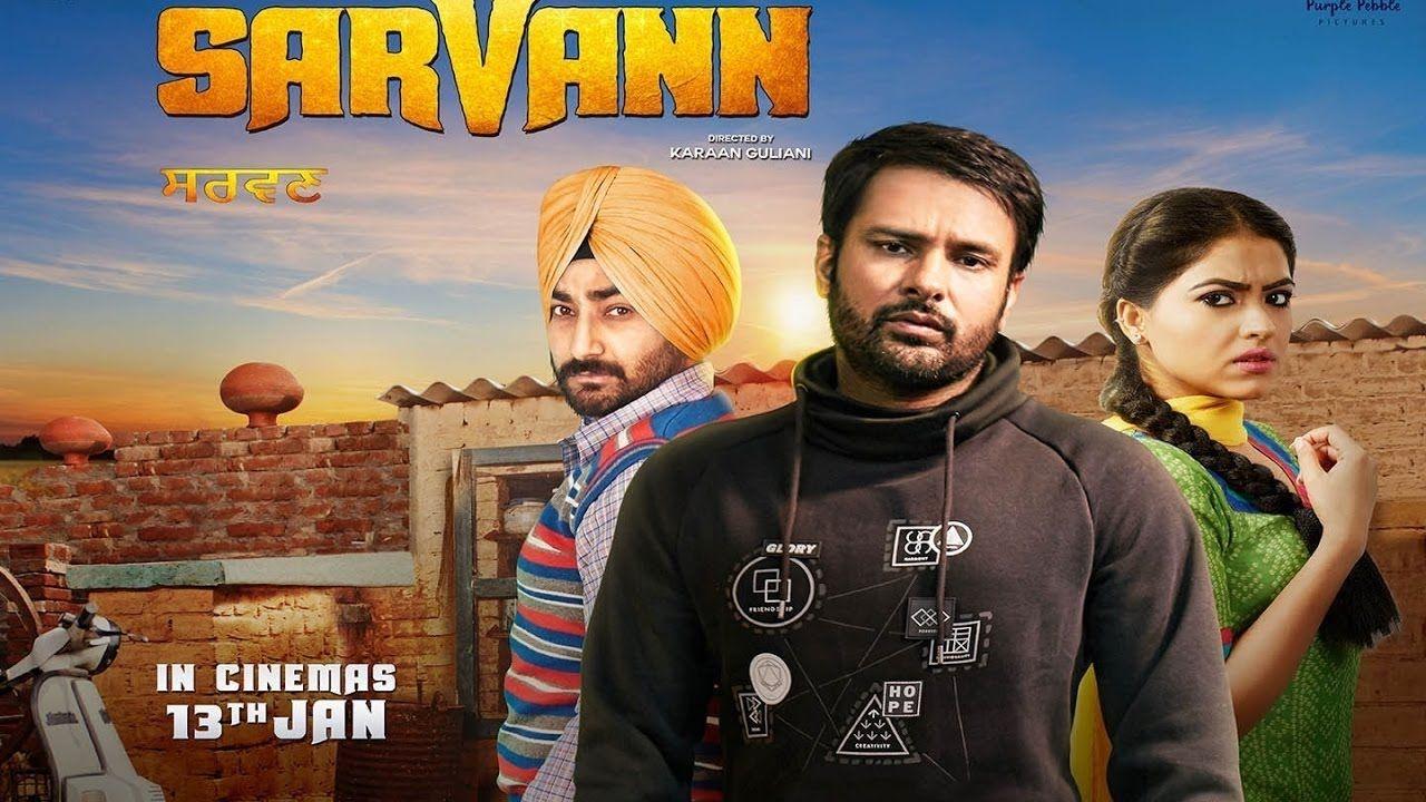 SARVANN I Amrinder Gill,Ranjit Bawa Punjabi Movie 2017 I Subscribe & Share