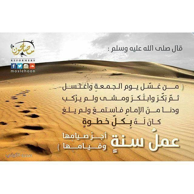 عمل سنه أجر صيامها و قيامها #الجمعه