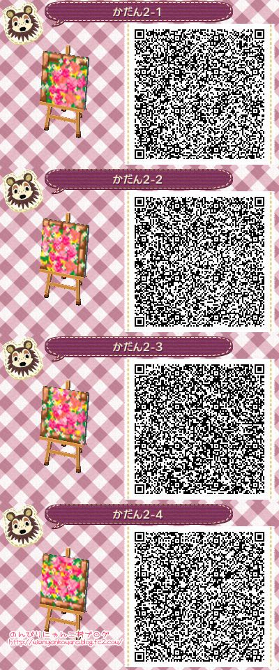 New Leaf Qr Paths Only Source Acnl Main Path T