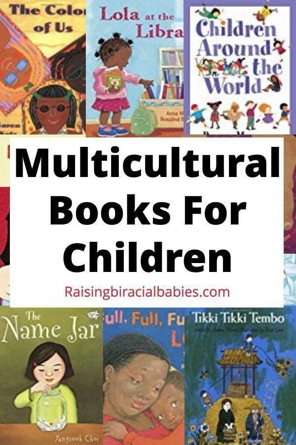 multicultural children's books | books for kids | reading | diverse books for children | multicultural resources | #diversity #multicultural #books #reading #children #kids #multiculturaleducation