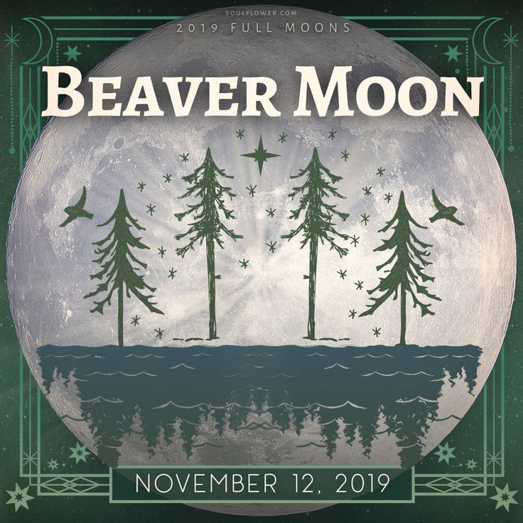 2019 Full Moon Calendar Celebrate the Full Moon (With