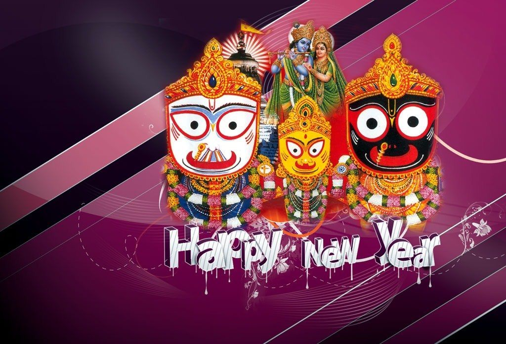 hindu god new year images radha krishna new year wishes messages quotes wallpapers download free