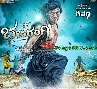 googly movie lovely ringtone download