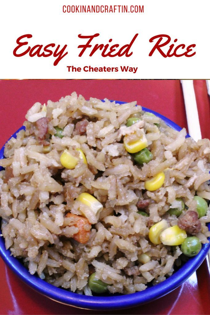 Easy Fried Rice! {the cheaters way} :http://www.cookinandcraftin.com/easy-fried-rice-the-cheaters-way/