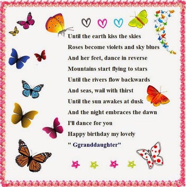 52 best happy birthday poems poem birthday poems and birthdays 52 best happy birthday poems my happy birthday wishes bookmarktalkfo Choice Image