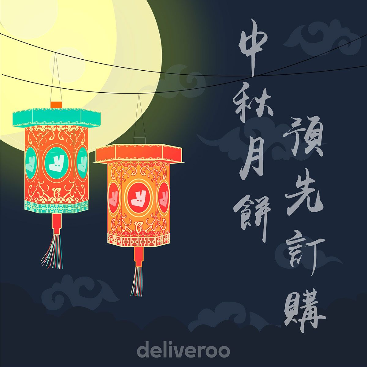 Deliveroo Hk Mid Autumn Festival Champaign On Behance