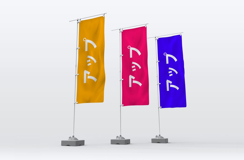Free Nobori Flag Pole Hanging Banner Mockup Free Mockup Hanging Banner Mockup