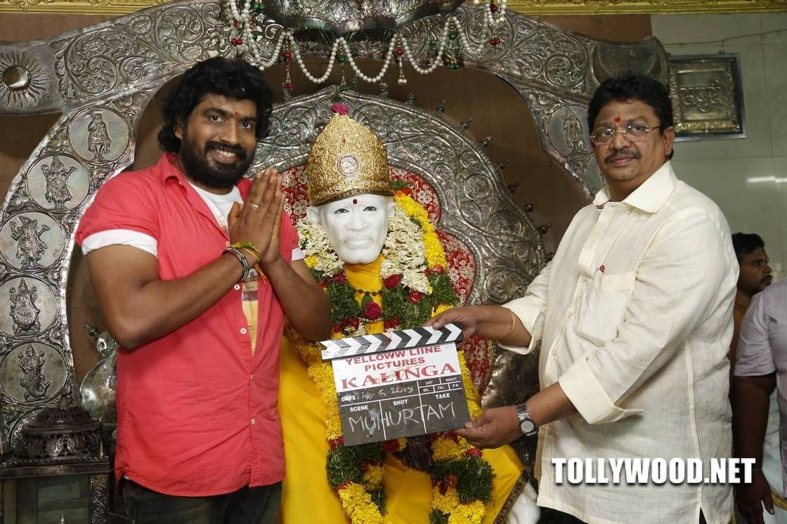 Tollywood KALINGA MOVIE OPENING