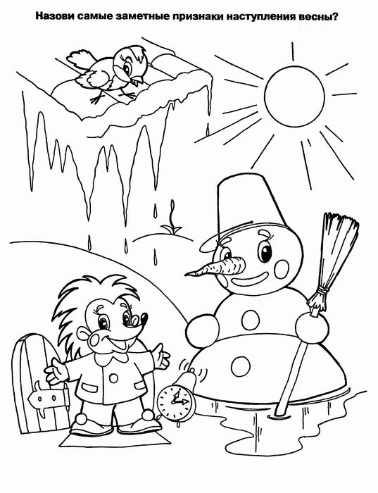 Raskraska Snegovik I Ezhik Coloring Pages Spring Pictures Color Me