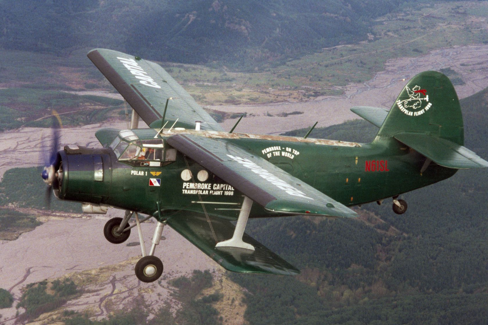 Russian Serial Airplane 21