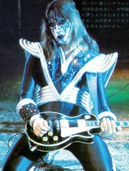 486426 4113229763782 1513043404 N Ace Frehley Hot Band Vintage