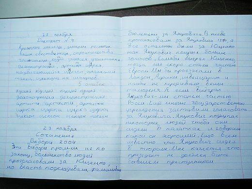 Гдз по английскому агабекян среднее профессиональное образование