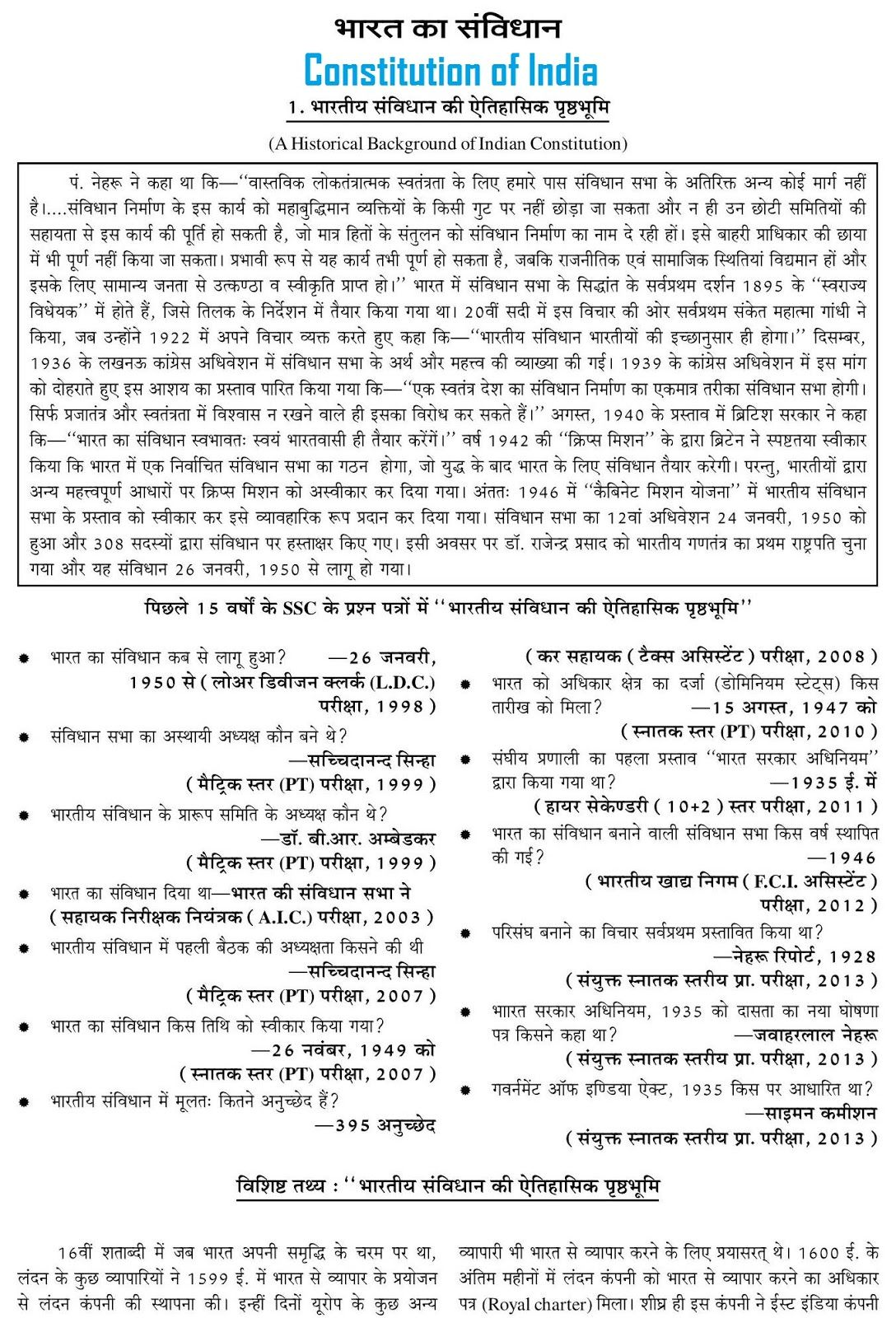 Indian Constitution General Knowledge Questions And Answers In 2020 Indian Constitution General Knowledge Book Gk Questions And Answers