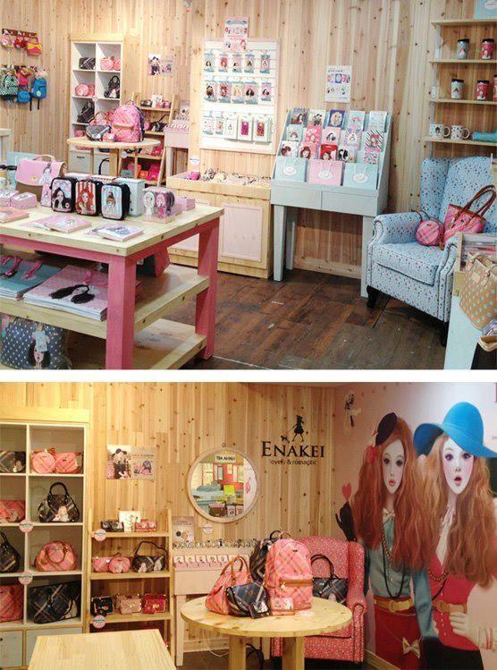 As  lojas mais fofas ao redor do mundo - Enakei Coreia