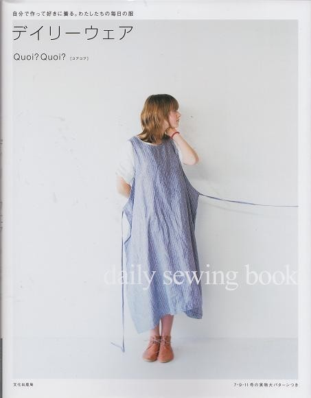 DAILY SEWING BOOK - Japanese Pattern Book | Japanese patterns ...