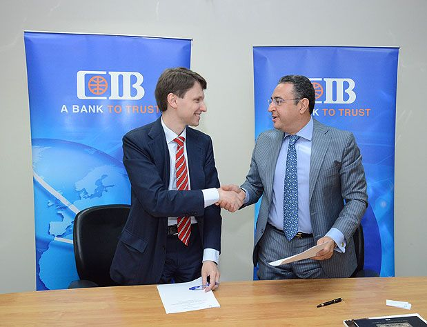 Vnesheconombank And The Commercial International Bank Of Egypt To Cooperate Over Export Financing International Bank Finance Egypt