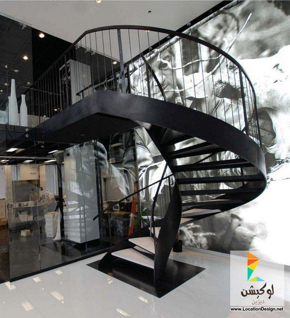ديكورات سلالم حديد مودرن Staircase Stairs Staircase Design
