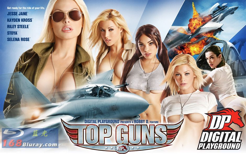 Top Guns Digital Playground 2011 Blu-Ray  Blu Ray Movies -1979