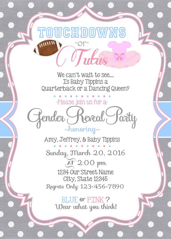 Gender Reveal Party Pack Touchdowns Or Tutus By OneGoodName Baby   Email  Baby Shower Invitation Templates  Email Baby Shower Invitation Templates